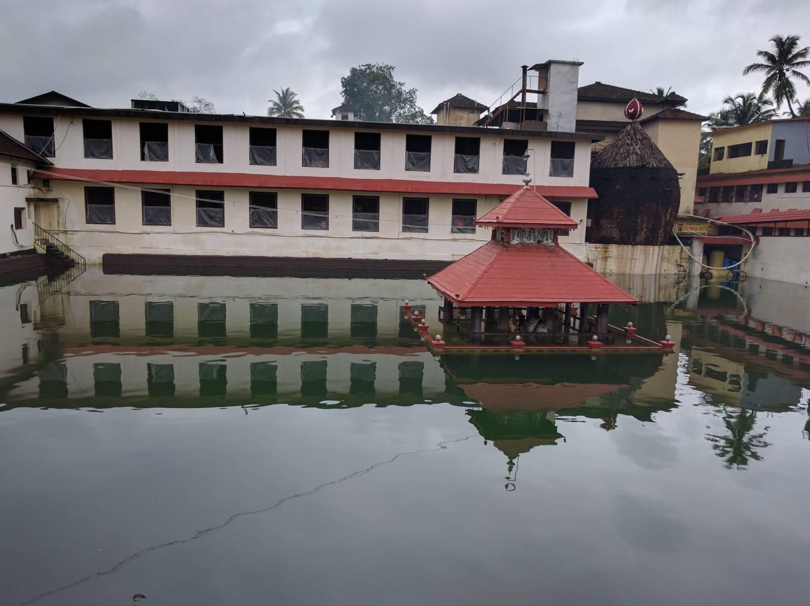 Udupi Temple Lake