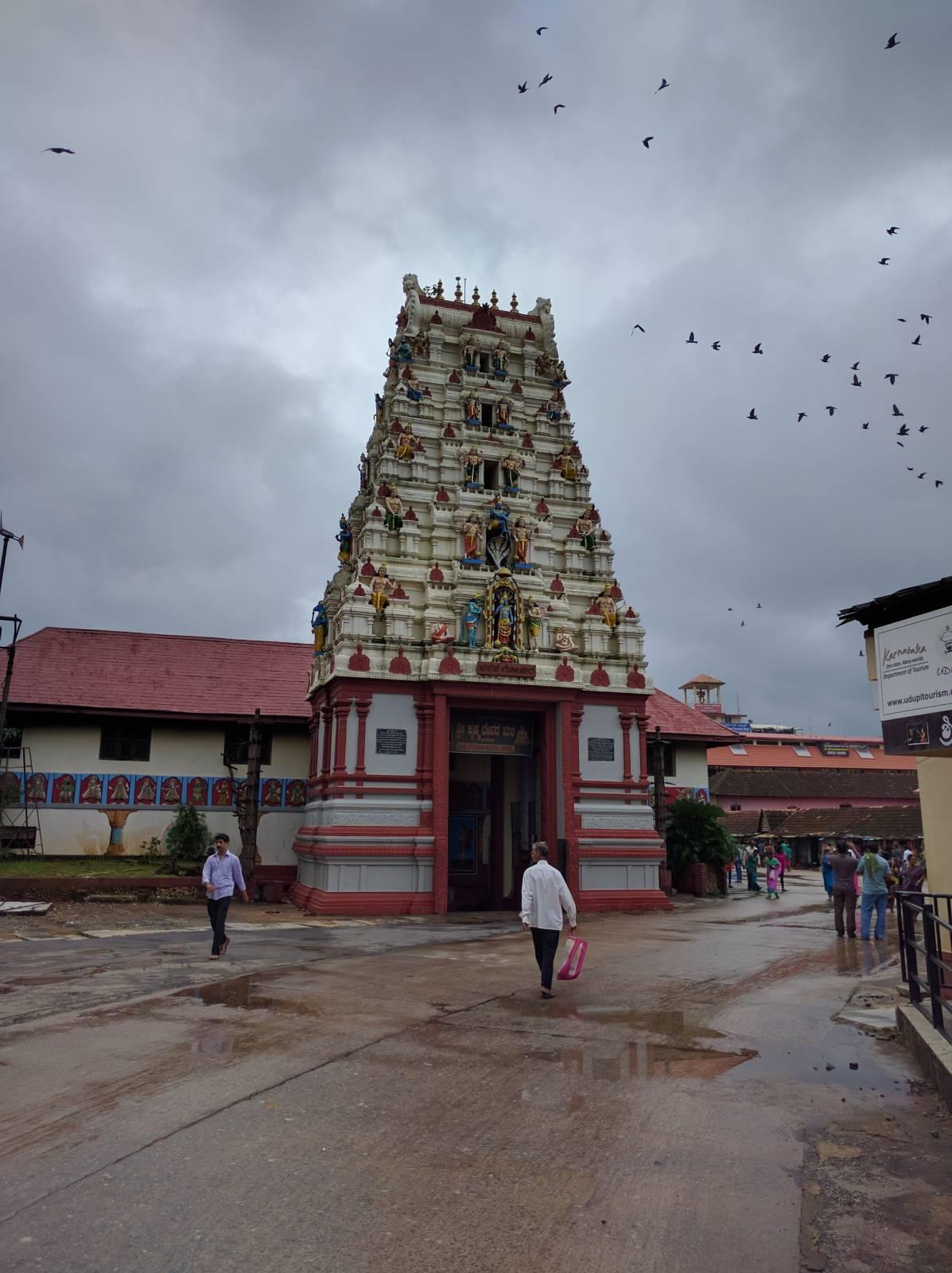 Udupi Temple